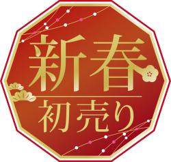 2020-fuku