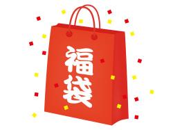 lucky-bag-1